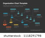 simple company organization... | Shutterstock .eps vector #1118291798