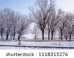 snow scenery and rime in the... | Shutterstock . vector #1118315276