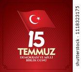 vector illustration. turkish... | Shutterstock .eps vector #1118323175