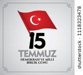 vector illustration. turkish... | Shutterstock .eps vector #1118323478
