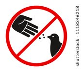 do not feed the birds warning... | Shutterstock .eps vector #1118346218