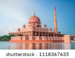 putra mosque during sunset sky  ... | Shutterstock . vector #1118367635