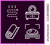 set of 4 other outline icons...   Shutterstock .eps vector #1118408882