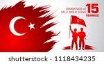 demokrasi ve milli birlik gunu. ... | Shutterstock .eps vector #1118434235