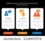 business infographic template... | Shutterstock .eps vector #1118492576