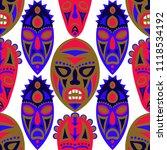 vector illustration. tribal... | Shutterstock .eps vector #1118534192