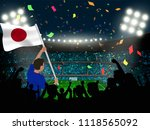 supporter hold japan flag among ... | Shutterstock .eps vector #1118565092