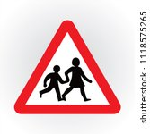 England Student Crossroad Sign