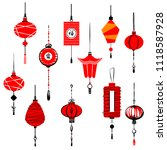 template decorative chinese... | Shutterstock .eps vector #1118587928
