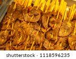 chengdu famous snack string... | Shutterstock . vector #1118596235