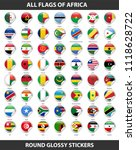 flags of all countries of... | Shutterstock .eps vector #1118628722