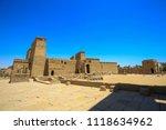 egypt trip photos | Shutterstock . vector #1118634962
