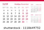 november page. 12 months... | Shutterstock .eps vector #1118649752