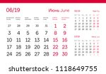 june page. 12 months premium... | Shutterstock .eps vector #1118649755