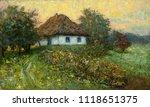landscape  oil painting  hand... | Shutterstock . vector #1118651375