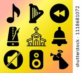 vector icon set  about music... | Shutterstock .eps vector #1118681072