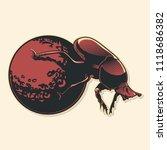 vector dung beetle  | Shutterstock .eps vector #1118686382