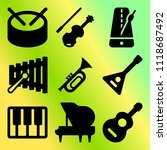 vector icon set  about music... | Shutterstock .eps vector #1118687492