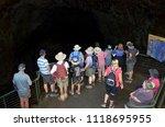 undara  queensland  australia ... | Shutterstock . vector #1118695955
