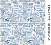 seamless music doodles... | Shutterstock .eps vector #111869666