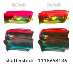 vector colorful paint smear... | Shutterstock .eps vector #1118698136