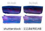 vector colorful paint smear...   Shutterstock .eps vector #1118698148