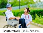 elderly men riding in...   Shutterstock . vector #1118706548