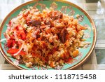 rice with meat meal pilaf | Shutterstock . vector #1118715458