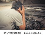 frustrated man stand front of a ... | Shutterstock . vector #1118720168