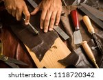 handmade leather craftsman | Shutterstock . vector #1118720342