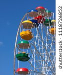 ferris wheel on a blue sky... | Shutterstock . vector #1118726852