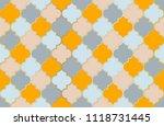 origami mosque window vector... | Shutterstock .eps vector #1118731445
