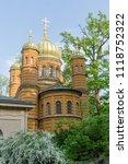 russian orthodox funerary... | Shutterstock . vector #1118752322