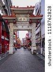 """kobe  kansai japan   may 05... | Shutterstock . vector #1118762828"