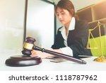 beautiful asian woman lawyer... | Shutterstock . vector #1118787962
