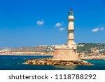 the venetian harbour of chania... | Shutterstock . vector #1118788292