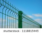 Steel Grating Fence Made With...