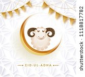 greeting card design  sheep on... | Shutterstock .eps vector #1118817782