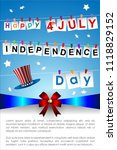 abstract happy 4th of july ... | Shutterstock .eps vector #1118829152