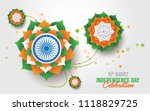 15th august  independence day... | Shutterstock .eps vector #1118829725