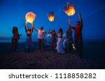 group of friends making party... | Shutterstock . vector #1118858282