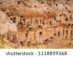 european sand martin active... | Shutterstock . vector #1118859368