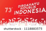 17 august. indonesia happy... | Shutterstock .eps vector #1118883575