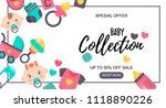 baby goods sale banner. special ... | Shutterstock .eps vector #1118890226