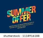 vector bright summer offer... | Shutterstock .eps vector #1118916188