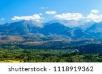a small and peaceful village... | Shutterstock . vector #1118919362