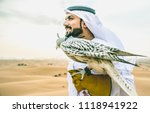arabic man with traditional... | Shutterstock . vector #1118941922