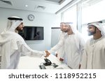 arabic business team in the... | Shutterstock . vector #1118952215