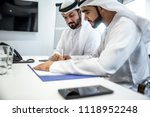 arabic business team in the... | Shutterstock . vector #1118952248
