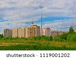 construction of new houses in... | Shutterstock . vector #1119001202